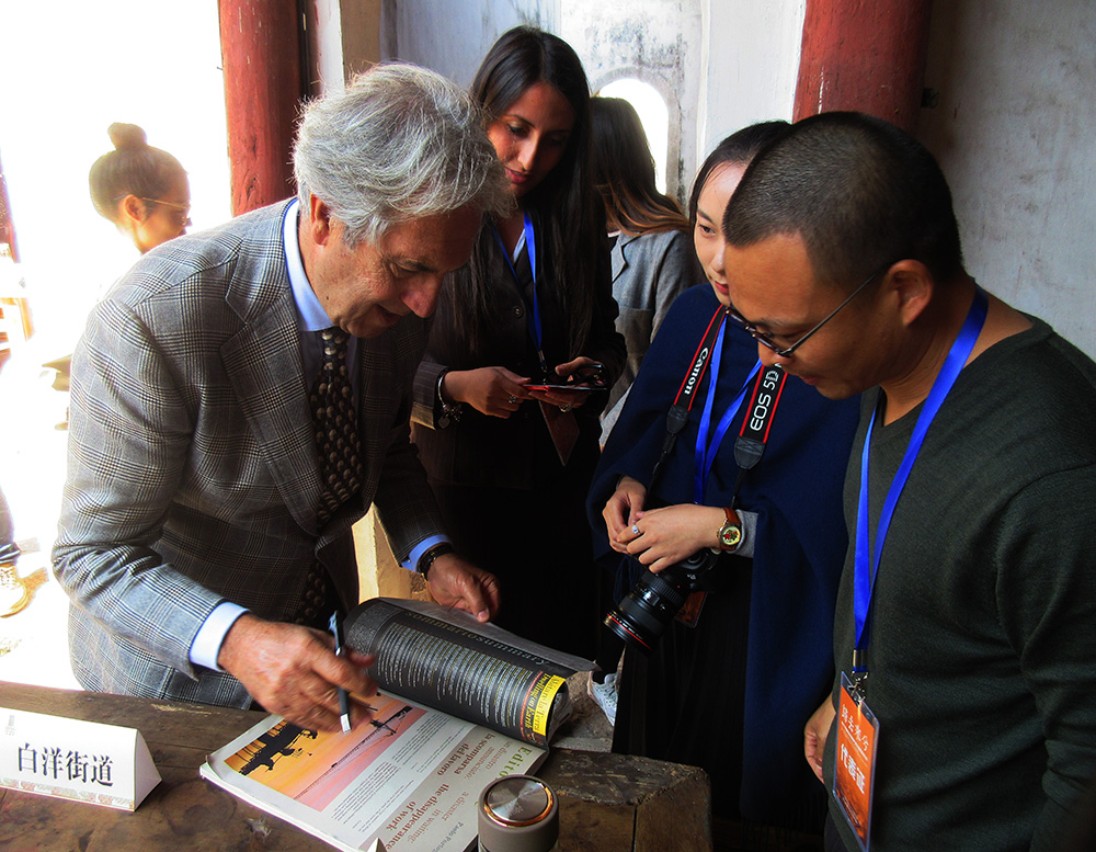 Benecon – UNESCO Chair Mission in China.