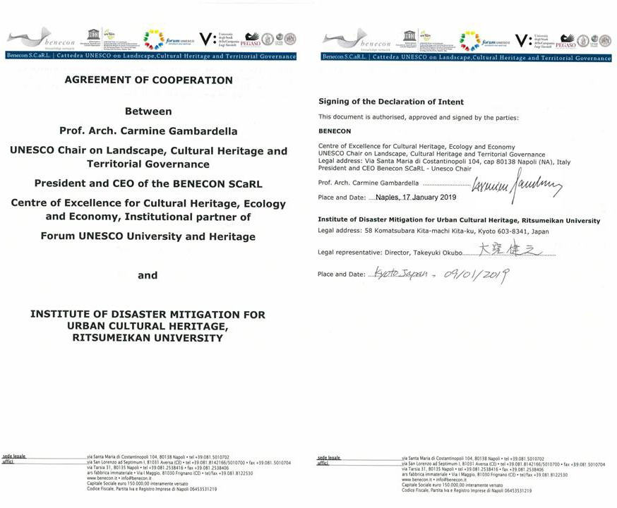 Accordo di Cooperazione Scientifica BENECON – Institute of Disaster Mitigation for Urban Cultural Heritage, Japan